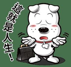 Cool dog-Office worker sticker #8829676