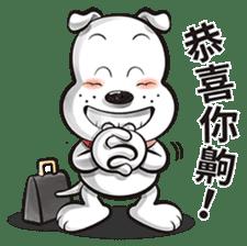 Cool dog-Office worker sticker #8829677