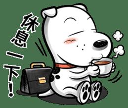 Cool dog-Office worker sticker #8829679