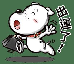 Cool dog-Office worker sticker #8829680