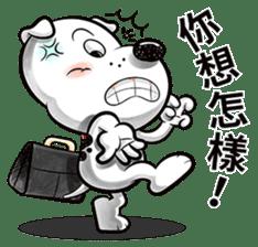 Cool dog-Office worker sticker #8829681