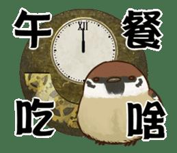fat sparrow ver.2 sticker #8834766