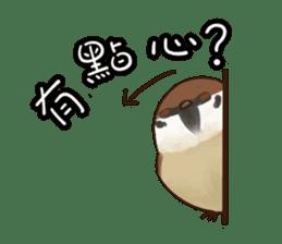 fat sparrow ver.2 sticker #8834768