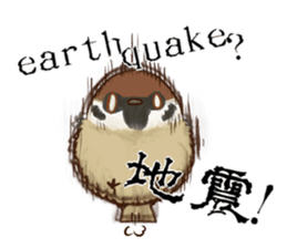 fat sparrow ver.2 sticker #8834776