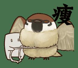 fat sparrow ver.2 sticker #8834782