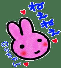 namae sticker2 sticker #8842802