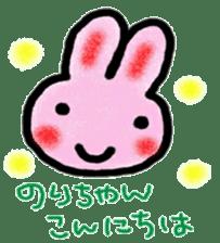 namae sticker2 sticker #8842805