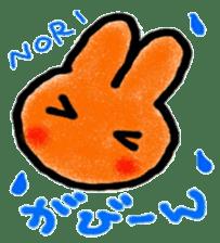 namae sticker2 sticker #8842807