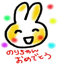 namae sticker2 sticker #8842808