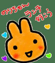 namae sticker2 sticker #8842811