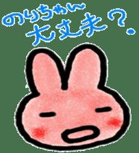 namae sticker2 sticker #8842812