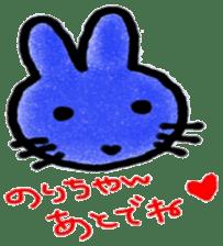 namae sticker2 sticker #8842813