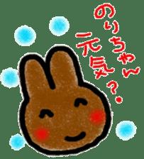 namae sticker2 sticker #8842816