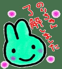 namae sticker2 sticker #8842819