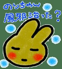 namae sticker2 sticker #8842822
