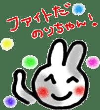 namae sticker2 sticker #8842824