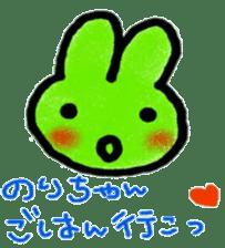 namae sticker2 sticker #8842826