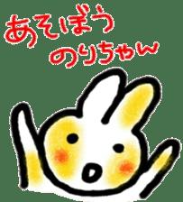 namae sticker2 sticker #8842828