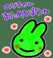 namae sticker2 sticker #8842829