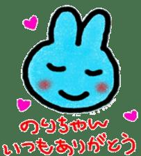 namae sticker2 sticker #8842830