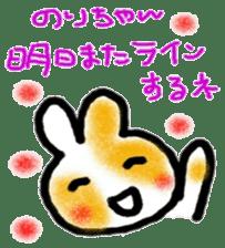 namae sticker2 sticker #8842831