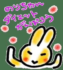 namae sticker2 sticker #8842835