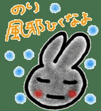 namae sticker2 sticker #8842837