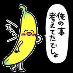 Delicious bananaaa