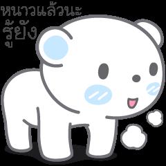 NamKang