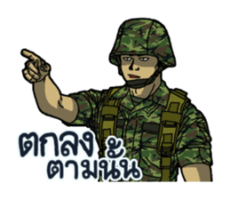 Thai Army Upgrade sticker #8850348