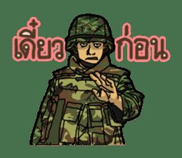Thai Army Upgrade sticker #8850354