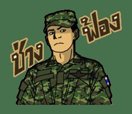 Thai Army Upgrade sticker #8850363