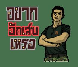 Thai Army Upgrade sticker #8850365