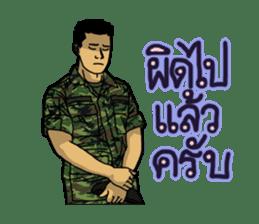 Thai Army Upgrade sticker #8850374