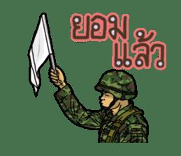 Thai Army Upgrade sticker #8850375