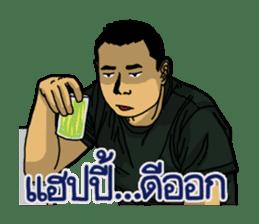 Thai Army Upgrade sticker #8850381