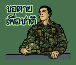 Thai Army Upgrade sticker #8850383