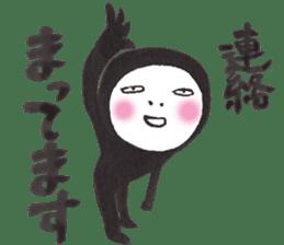 Ninjya-girl Numeko Vol.12 sticker #8855680