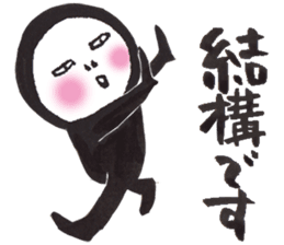 Ninjya-girl Numeko Vol.12 sticker #8855682