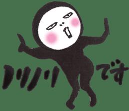 Ninjya-girl Numeko Vol.12 sticker #8855684