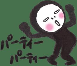Ninjya-girl Numeko Vol.12 sticker #8855686