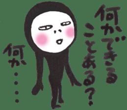 Ninjya-girl Numeko Vol.12 sticker #8855699