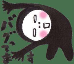 Ninjya-girl Numeko Vol.12 sticker #8855703