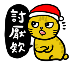 fumeancats (2015 winter) sticker #8855898