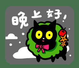 fumeancats (2015 winter) sticker #8855899