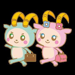 Cute Pink goat