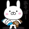 ♪ うさ太郎 ♪