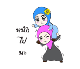 Funny Muslim Friend sticker #8864080