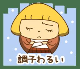 Cute Hana no.5.Winter. Also kimono. sticker #8864428