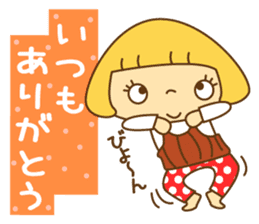 Cute Hana no.5.Winter. Also kimono. sticker #8864439